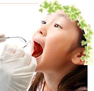 一般・小児歯科